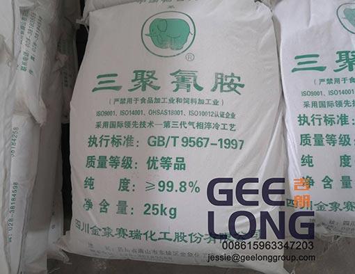 Urea Formaldehyde Adhesive Powder for Making Glue of Plywood
